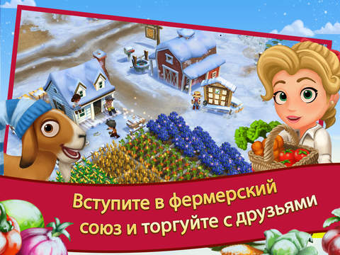 farmville-2-country-escape-screen-4