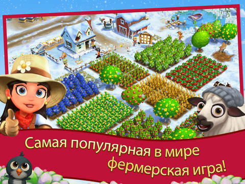 FarmVille 2: Country Escape для Android/iOS