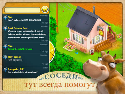 hay-day-screen-2